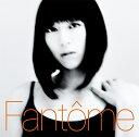 Fantome/宇多田ヒカル【2500円以上送料無料】
