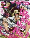 アニメディア 2016年8月号【雑誌】【2500円以上送料無料】