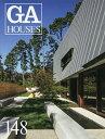 GA HOUSES 世界の住宅 148【2500円以上送料無料】
