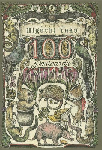 ヒグチユウコ100 POSTCARDS〈ANIMALS〉/ヒグチユウコ【3000円以上送料無料】