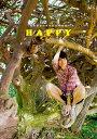 〔予約〕岡本信彦10周年記念写真集 HAPPY/岡本信彦【2500円以上送料無料】