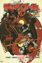 【スーパーSALE中6倍!】デッドプール Vol.7/高木亮【3000円以上送料無料】