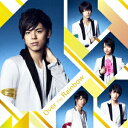 Over The Rainbow(大城光盤)(初回限定盤)/MAG!C☆PRINCE【2500円以上送料無料】