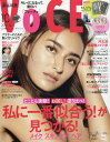 VOCE(ヴォーチェ) 2016年10月号【雑誌】【2500円以上送料無料】