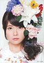 Flower Garden 竹達彩奈フォトブック/竹達彩奈【2500円以上送料無料】