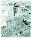 岡田将生『未来の破片』/岡田将生/SUGI【2500円以上送料無料】