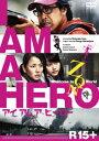 〔予約〕アイアムアヒーロー(通常版)/大泉洋【2500円以上送料無料】