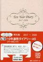 149.10年連用ダイアリー・A5【2500円以上送料無料】