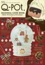 Q‐pot. SEASONAL LOOK BOOK〜Melty Strawberry Chocolate〜【2500円以上送料無料】