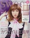 Sweet(スウィート) 2016年10月号【雑誌】【2500円以上送料無料】