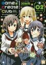 Game Create Club 2/30M先