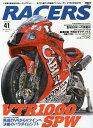 RACERS 41【2500円以上送料無料】