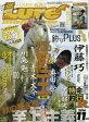 Lure magazine(ルアーマガジ 2016年11月号【雑誌】【2500円以上送料無料】