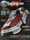 Racing on Motorsport magazine 485【2500円以上送料無料】