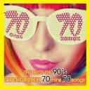 ザ・ベスト・オブ 90's スーパー・ユーロビート 70mins 70songs/オムニバス【2500円以上送料無料】
