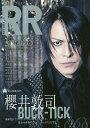 ROCK AND READ 068【2500円以上送料無料】