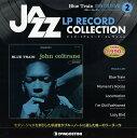 ジャズ・LP・レコードコレクシ 2 全国【2500円以上送料無料】