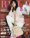 BAILA(バイラ) 2016年11月号【雑誌】【2500円以上送料無料】