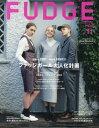 FUDGE(ファッジ) 2016年11月号【雑誌】【2500円以上送料無料】