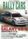 RALLY CARS 14【2500円以上送料無料】