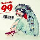 99(通常盤)/Superfly【2500円以上送料無料】