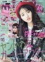 nicola(ニコラ) 2016年12月号【雑誌】【2500円以上送料無料】