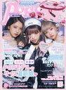 Popteen(ポップティーン) 2016年12月号【雑誌】【2500円以上送料無料】