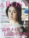 〔予約〕&ROSY SPRING【2500円以上送料無料】