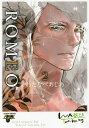 ROMEO 2/わたなべあじあ【2500円以上送料無料】