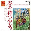 CD, DVD, 樂器 - 107 SONG BOOK VOL.5 春を待つ少女。オリジナル・ソング編/ナターシャー・セブン【2500円以上送料無料】