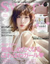 Sweet(スウィート) 2016年12月号【雑誌】【2500円以上送料無料】