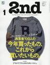 2nd(セカンド) 2017年1月号【雑誌】【2500円以上送料無料】
