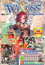 ウィクロスマガジン vol.6【2500円以上送料無料】