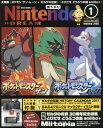 Nintendo DREAM 2017年1月号【雑誌】【2500円以上送料無料】