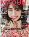 MAQUIA(マキア) 2017年1月号【雑誌】【2500円以上送料無料】