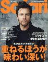 Safari(サファリ) 2017年1月号【雑誌】【2500円以上送料無料】