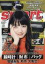 smart(スマート) 2017年1月号【雑誌】【2500円以上送料無料】