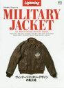 MILITARY JACKET【2500円以上送料無料】