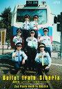 〈超特急×シベリア〉−この出会いは忘れない− スパシーバでハラショーなシベリア超特急の車窓から 2nd Photo book In RUSSIA/超特急/KIT...