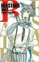 BEASTARS Vol.1/板垣巴留【2500円以上送料無料】
