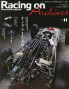 Racing on Archives Motorsport magazine vol.11【2500円以上送料無料】