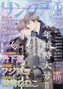 リンクス 2017年1月号【雑誌】【2500円以上送料無料】