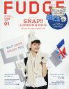 FUDGE(ファッジ) 2017年1月号【雑誌】【2500円以上送料無料】
