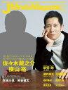 J Movie Magazine 映画を中心としたエンターテインメントビジュアルマガジン Vol.19(2017)【合計3000円以上で送料無料】