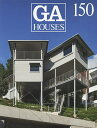 GA HOUSES 世界の住宅 150【合計3000円以上で送料無料】