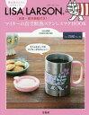 LISA LARSONマイキーの真空断熱ステンレスマグBOOK【2500円以上送料無料】