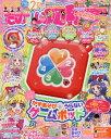 たのしい幼稚園 2017年2月号【雑誌】【2500円以上送料無料】
