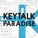 PARADISE(通常盤)/KEYTALK【2500円以上送料無料】