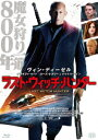 ラスト・ウィッチ・ハンター(Blu−ray Disc)/ヴィン・ディーゼル【2500円以上送料無料】