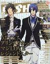 PASH! 2017年2月号【雑誌】【2500円以上送料無料】